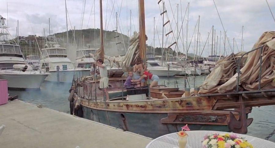 капитан моторной яхты